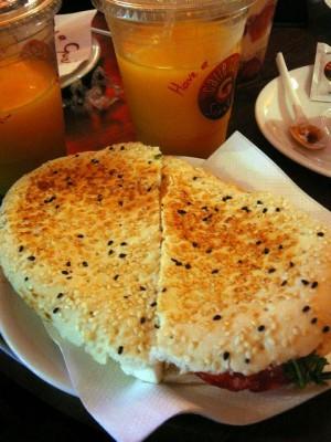 331 bazbos lunch - Greek panini