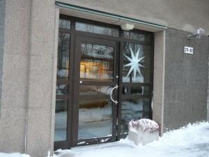 255 au3s appartment front door