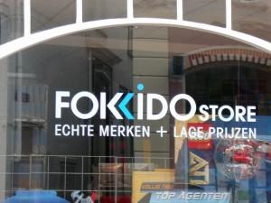 Leuke winkelnaam in Zwolle