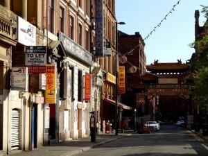 1133 China Town