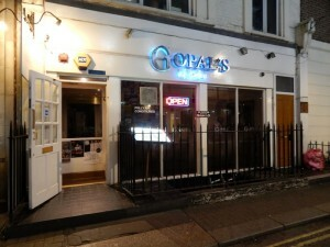 243 Gopal's in Bateman Street