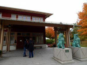 141 Etnografiska Museet